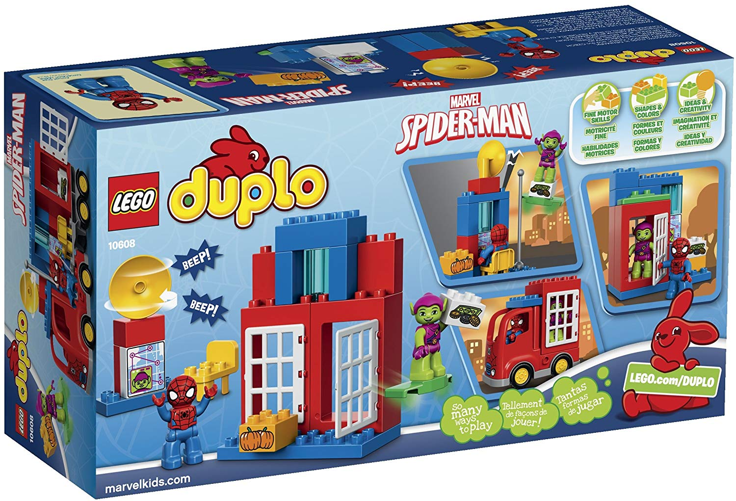 Duplo Treasure Chest Opening 2 x 3 x 3 LEGO Pearl Gold