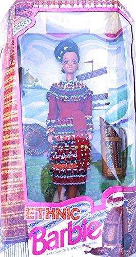 バービー バービー人形 日本未発売 【送料無料】Barbie Vintage Filipina Ethnic LE Ifugao in Beaded Red Top and Skirt (1994)バービー バービー人形 日本未発売