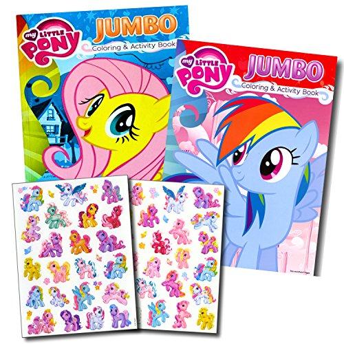 マイリトルポニー ハズブロ hasbro、おしゃれなポニー かわいいポニー ゆめかわいい My Little Pony Coloring Book Super Set with Stickers (2 Jumbo Books and Sticker Pack Featuriマイリトルポニー ハズブロ hasbro、おしゃれなポニー かわいいポニー ゆめかわいい