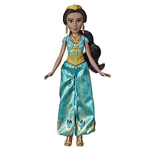 アラジン ジャスミン ディズニープリンセス 【送料無料】Disney Aladdin Singing Jasmine Doll with Outfit and Accessoriesアラジン ジャスミン ディズニープリンセス