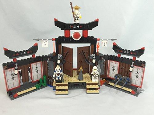 レゴ ニンジャゴー 4611501 LEGO Ninjago Spinjitzu Dojo 2504レゴ ニンジャゴー 4611501