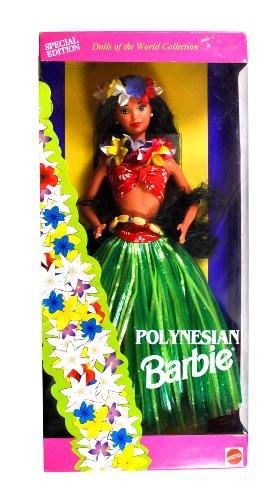 柔らかい バービー バービー人形 of ドールオブザワールド ドールズオブザワールド ワールドシリーズ 12700【送料無料 12700】Mattel Year ワールドシリーズ 1994 Barbie Special Edition