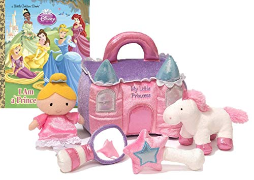 """名作 ガンド ぬいぐるみ かわいい 8"""" リアル お世話 かわいい【送料無料】GUND ガンド Baby Princess Castle Stuffed Plush Playset, 8"""