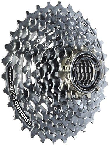 スプロケット フリーホイール ギア パーツ 自転車 ECSHG518132 SHIMANO HG51 8-Speed Cassette (11-32T)スプロケット フリーホイール ギア パーツ 自転車 ECSHG518132