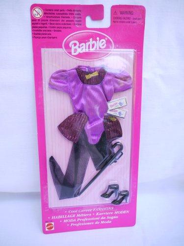バービー バービー人形 バービーキャリア バービーアイキャンビー 職業 69617-95 Barbie Cool Career Chorus Girl (1999)バービー バービー人形 バービーキャリア バービーアイキャンビー 職業 69617-95