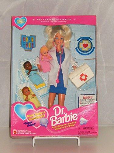 バービー バービー人形 バービーキャリア バービーアイキャンビー 職業 1995 Dr. Barbieバービー バービー人形 バービーキャリア バービーアイキャンビー 職業