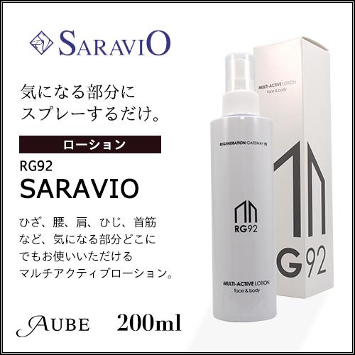 在报名用P3倍&优惠券利用500日元拉saravio RG92多重积极的化妆水200ml