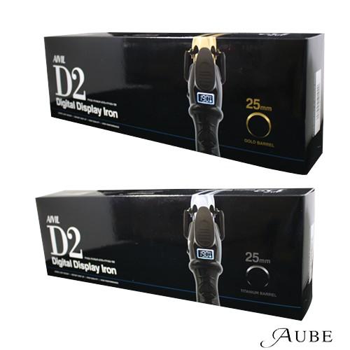 アイビル D2 アイロン 25mm【ゆうパック対応】