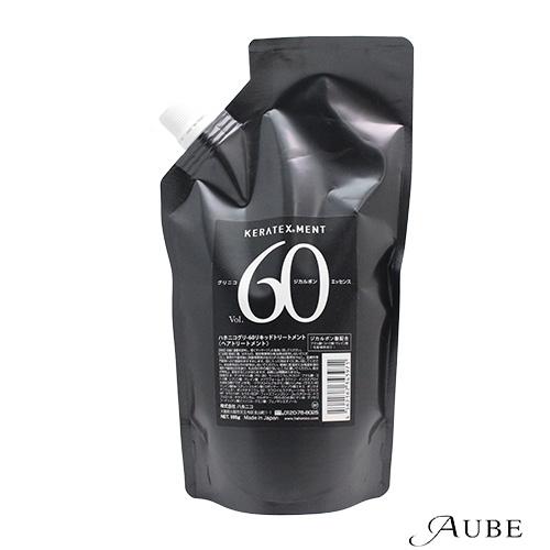 ハホニコ グリニコ60 リキッドトリートメント 500g【ゆうパック対応】