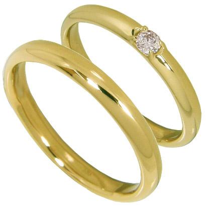 【刻印無料】ペアリング2本セット:甲丸:マリッジリング結婚指輪:1粒ダイヤ0.07ct/K18イエローゴールド:K18YG