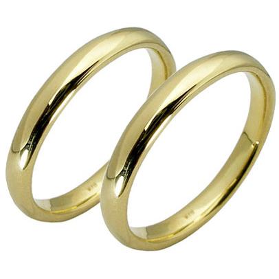 【10%OFF】お買い物マラソン【刻印無料】2本セット:甲丸:マリッジリング結婚指輪:K18イエローゴールド:K18YG