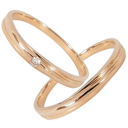 【10%OFF】お買い物マラソン【刻印無料】ペアリング2本セット:マリッジリング結婚指輪:1粒ダイヤ0.02ct/K10ピンクゴールド:K10PG