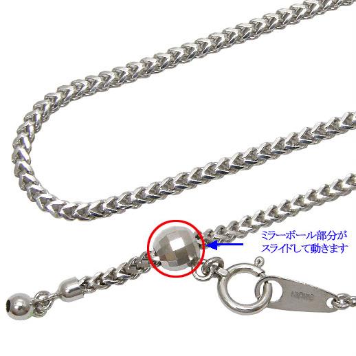 【5%OFFクーポン】5/24迄 K18WG:60cm/2mm 長さが変わるフォックステイルチェーンネックレス