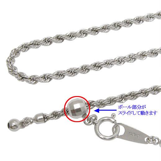 【10%OFF】お買い物マラソン【Avanty】K18WG:50cm/2mm/3.3g 長さが変わるパイプロープチェーンネックレス
