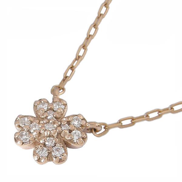 ダイヤモンド ネックレス ダイヤネックレス クローバーネックレス ピンクゴールド 0.03カラット 0.03ct