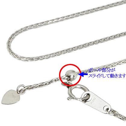 【10%OFF】お買い物マラソン【Avanty】Pt850:50cm/1mm/5.5g 長さが変わるフォックステイルチェーンネックレス