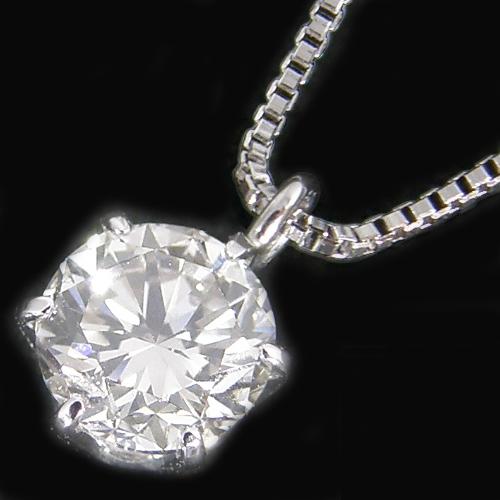 ダイヤモンド ネックレス 一粒 0.3ct(up) 0.3カラット以上 プラチナ900/プラチナ850