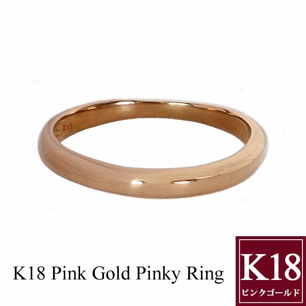 【10%OFF】お買い物マラソン K18 ピンキーリング 指輪 リング K18ピンクゴールド K18PG 1号 2号 3号 4 号 5号 6号 7号 8号 9号 10号 11号 12号 13号 14号 15号 16号