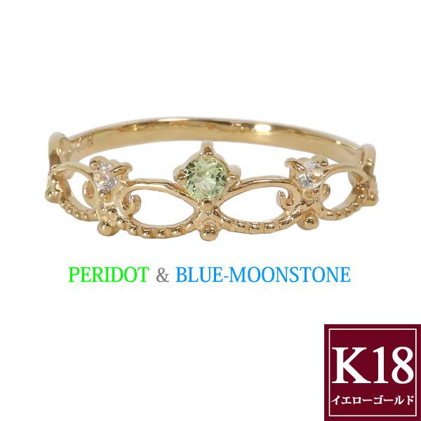 K18 ピンキーリング ティアラ 王冠 クラウン 8月誕生石 ペリドット 6月誕生石 ブルームーンストーン K18イエローゴールド 18金 K18YG 0号1号2号3号4号5号6号7号8号 誕生日 プレゼント