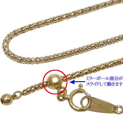 【5%OFFクーポン】3/31迄 K18YG:50cm/1.6mm 長さが変わるボンバータチェーンネックレス