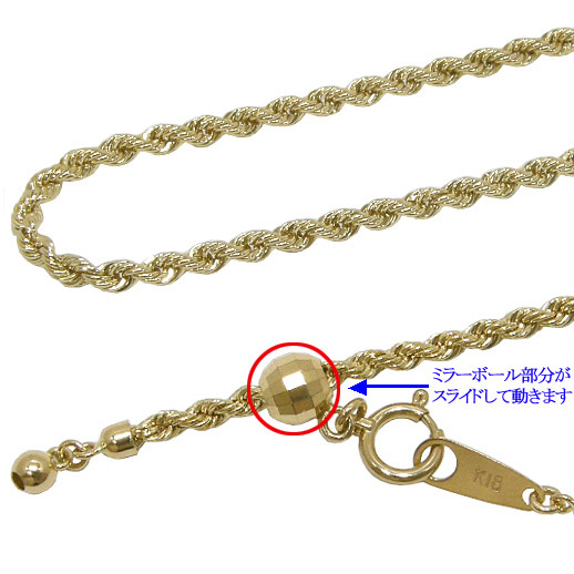 K18YG:60cm/2mm/4.1g 長さが変わるパイプロープチェーンネックレス