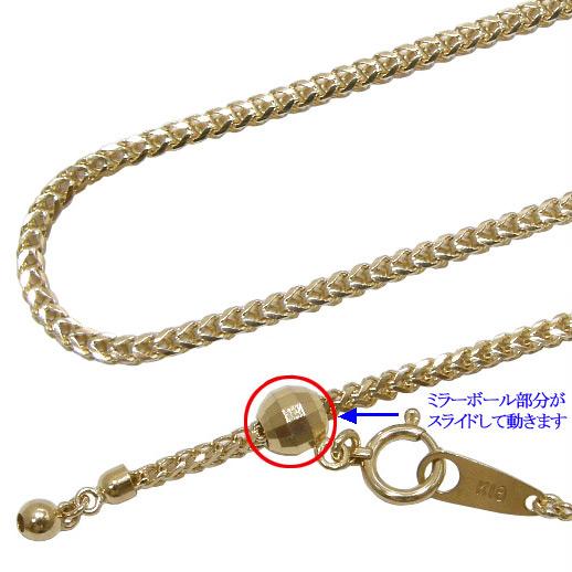 【10%OFF】お買い物マラソン【Avanty】K18YG:60cm/2mm/10g 長さが変わるフォックステイルチェーンネックレス