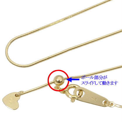 【10%OFF】お買い物マラソン【Avanty】K18YG:45cm/0.7mm/2.5g 長さが変わるスネークチェーンネックレス