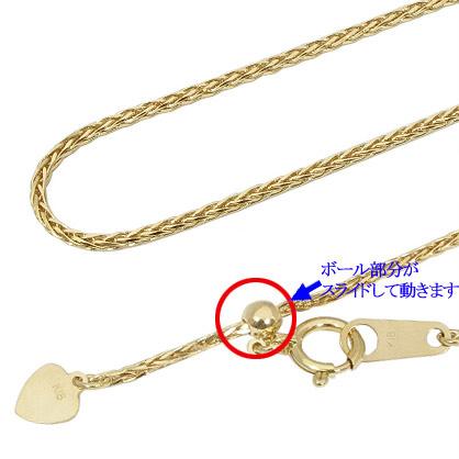 【10%OFF】お買い物マラソン【Avanty】K18YG:45cm/1mm/4.1g 長さが変わるフォックステイルチェーンネックレス