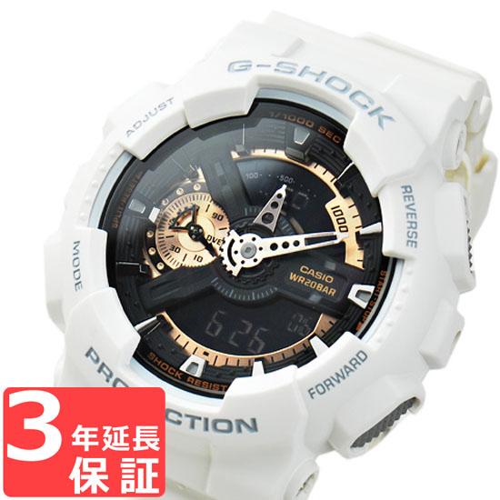 【名入れ対応】 【3年保証】 カシオ 腕時計 CASIO GA-110RG-7A Gショック 防水 ジーショック G-SHOCK CASIO カシオ メンズ アナデジ Rose Gold Series GA-110RG-7ADR ホワイト 白 海外モデル カシオ 腕時計