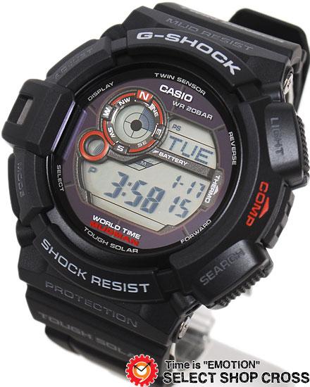 【名入れ対応】 【3年保証】 カシオ Gショック 防水 ジーショック CASIO G-SHOCK MUDMAN マッドマン メンズ 腕時計 ソーラー デジタル 海外モデル G-9300-1DR ブラック 黒 【あす楽】