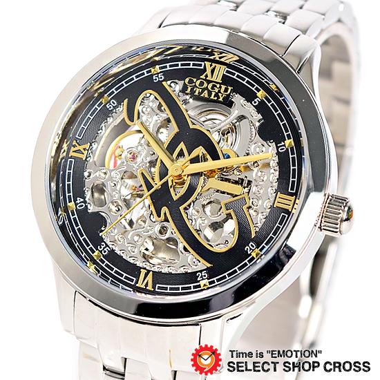 コグ COGU 両面スケルトン オートマチック ブラック イエローゴールド 自動巻き メンズ 腕時計 3006M-GL 【あす楽】