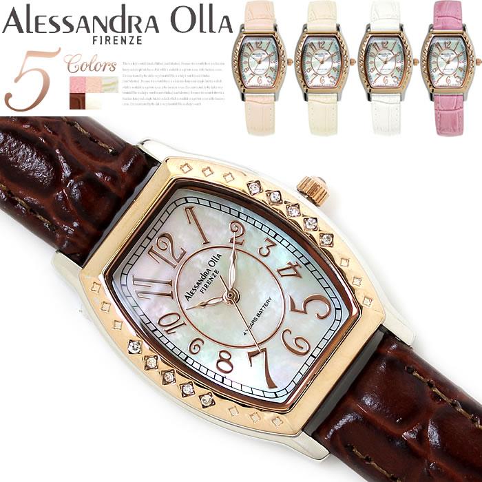 Alessandra Olla/アレサンドラオーラ レディース腕時計