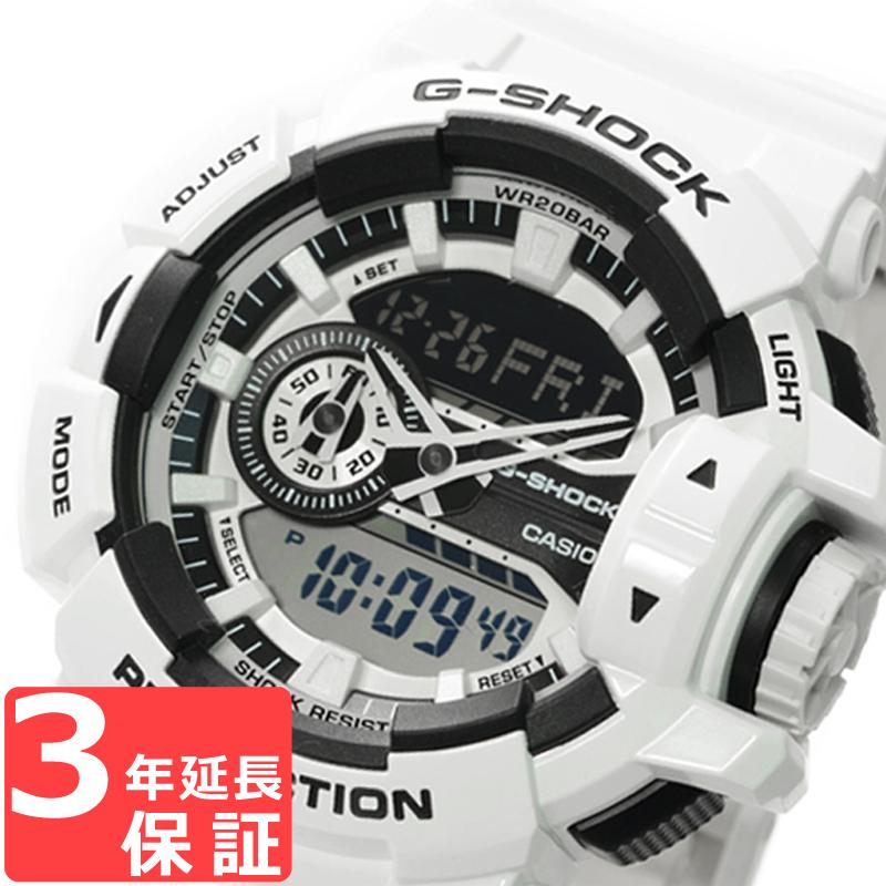 【名入れ対応】 【3年保証】 G-SHOCK CASIO カシオ Gショック 防水 ジーショック メンズ 腕時計「Hyper Colors]アナデジ ホワイト 白 GA-400-7ADR 海外モデル [国内 GA-400-7AJF と同型] 【あす楽】