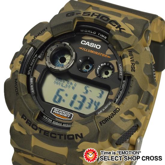 【名入れ対応】 【100%本物保証】 【3年保証】 G-SHOCK CASIO カシオ Gショック 防水 ジーショック メンズ 腕時計 デジタル 迷彩柄 カモフラージュシリーズ GD-120CM-5DR 海外モデル 【あす楽】