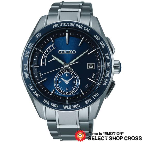 【3年保証】 SEIKO セイコー BRIGHTZ ブライツ ソーラー電波修正 メンズ 腕時計 電波時計 SAGA177 正規品:時計&雑貨セレクトショップクロス