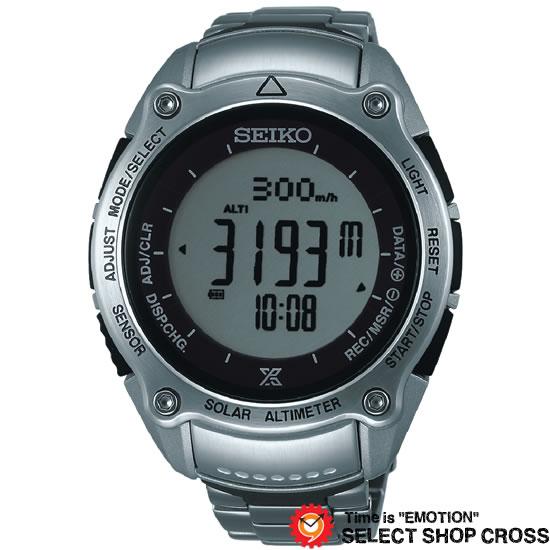【無料ギフトバッグ付き】 【3年保証】 SEIKO セイコー PROSPEX プロスペックス ソーラー メンズ 腕時計 SBEB013 正規品