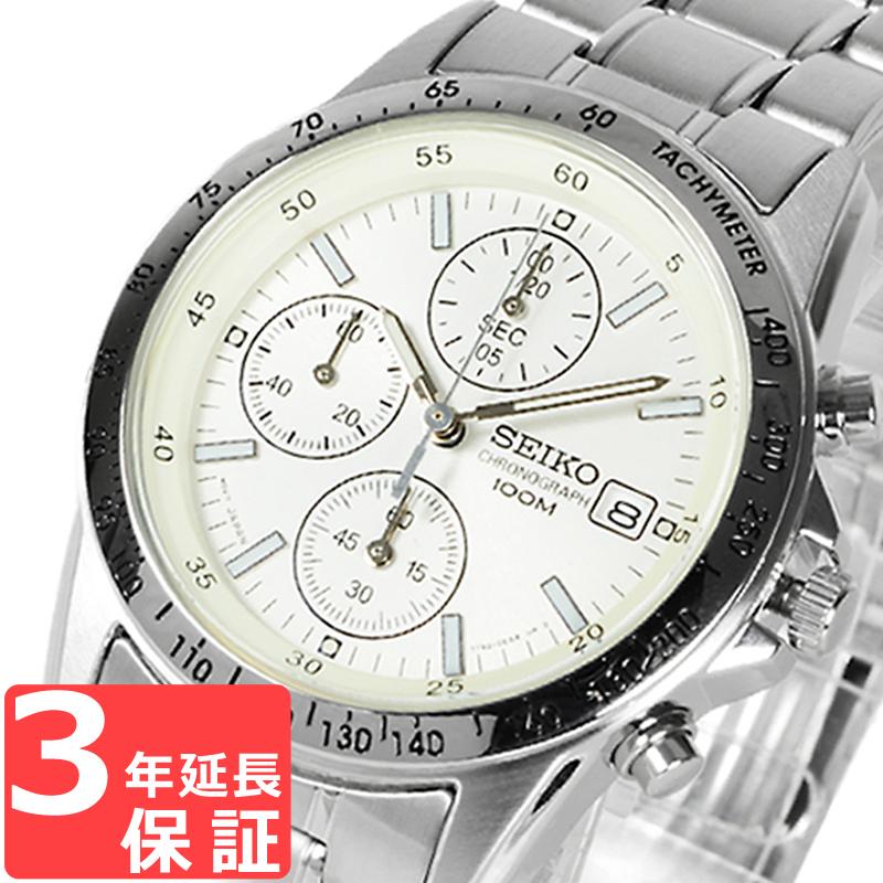 【3年保証】 セイコー SEIKO クロノグラフ クオーツ メンズ 腕時計 SND363P1 (SND363PC) 海外モデル 正規品