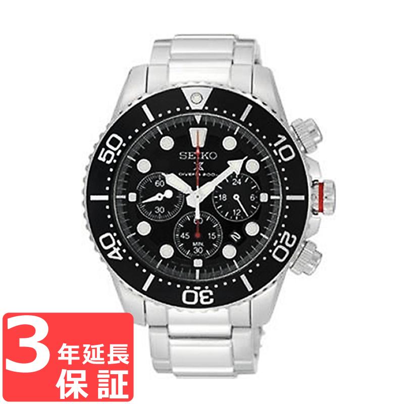 【3年保証】 セイコー SEIKO クロノグラフ ダイバーズ ソーラー メンズ 腕時計 SSC015P1 (SSC015PC) 正規品