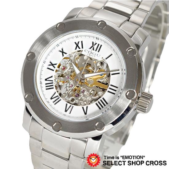 COGU コグ 腕時計 メンズ オートマティック メタルベルト ホワイト BNSK1-WH