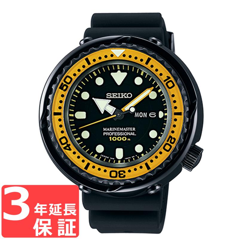 【無料ギフトバッグ付き】 【3年保証】 SEIKO セイコー メンズ 腕時計 プロスペックス マリーンマスター プロフェッショナル ブラック イエロー SBBN027 正規品