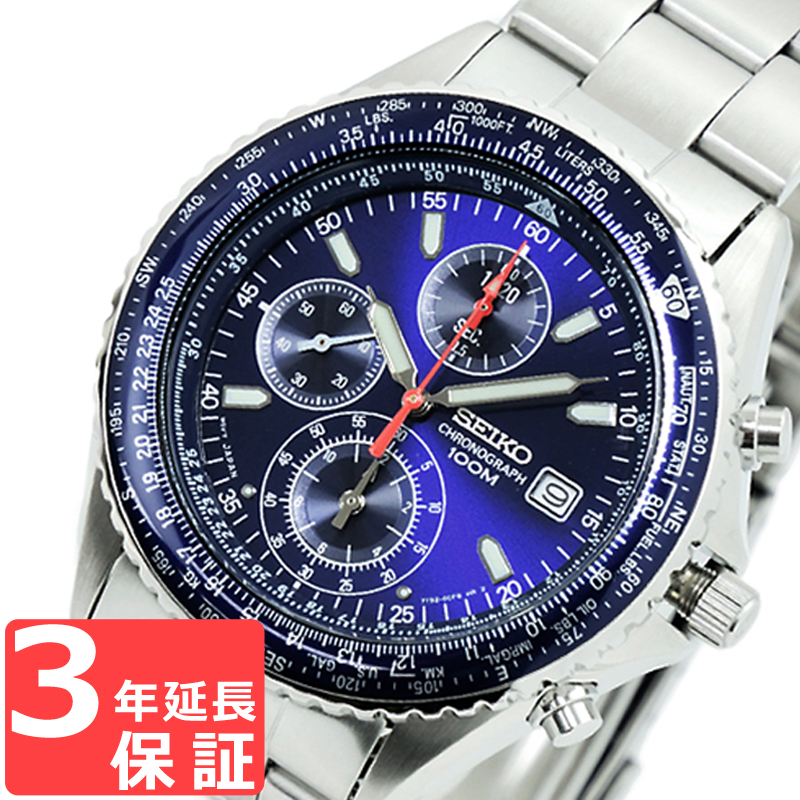 競売 【3年保証】 セイコー SEIKO 腕時計 海外モデル パイロットクロノグラフ ブルー SND255P1 正規品, ウェリントン d6268547