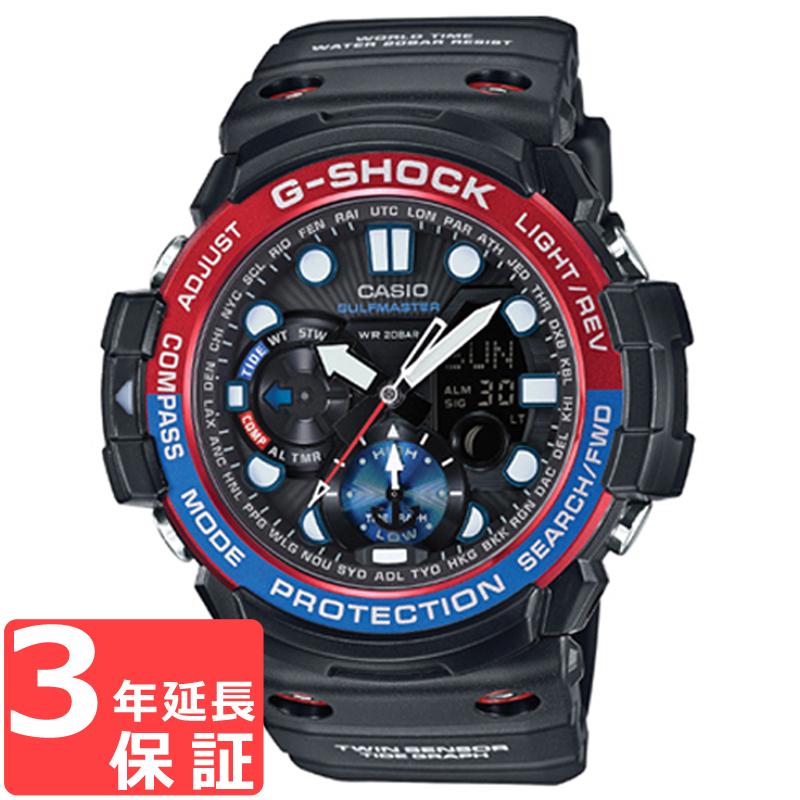 【名入れ・ラッピング対応可】 【3年保証】 G-SHOCK CASIO カシオ Gショック 防水 ジーショック メンズ 腕時計 アナデジ GULFMASTER GN-1000-1AJF ブラック 黒 /ブルー/レッド 国内モデル
