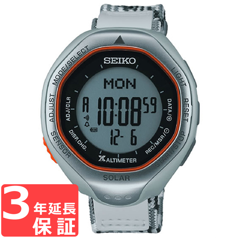 【3年保証】 SEIKO セイコー PROSPEX プロスペックス ソーラー メンズ 腕時計 SBEB039 ウィンターデザイン限定 世界限定1000個 正規品
