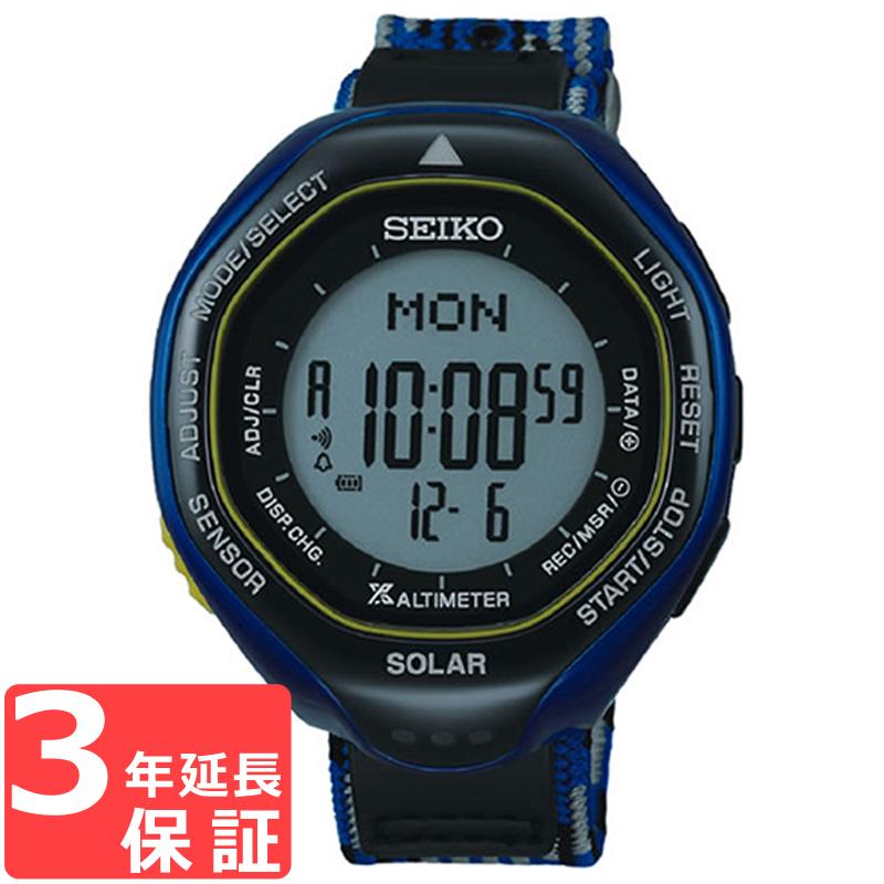 【3年保証】 SEIKO セイコー PROSPEX プロスペックス ソーラー メンズ 腕時計 SBEB041 ウィンターデザイン限定 世界限定1000個 正規品