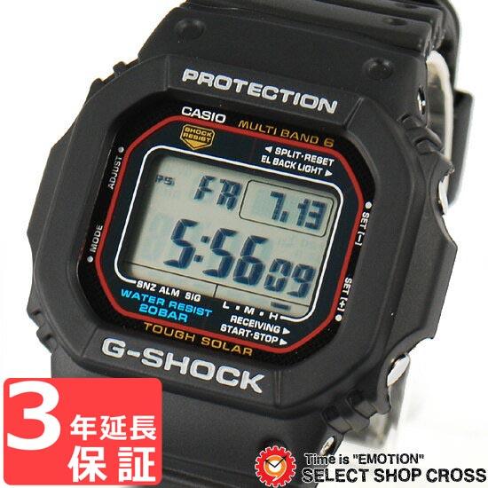 【名入れ対応】 【3年保証】 カシオ 腕時計 CASIO GW-M5610-1 CASIO 時計 GW-M5610-1DR ブラック 黒 海外モデル [国内 GW-M5610-1JF と同型] スポーツ アウトドア リストウォッチ ランキング 防水 カシオ 腕時計 【あす楽】