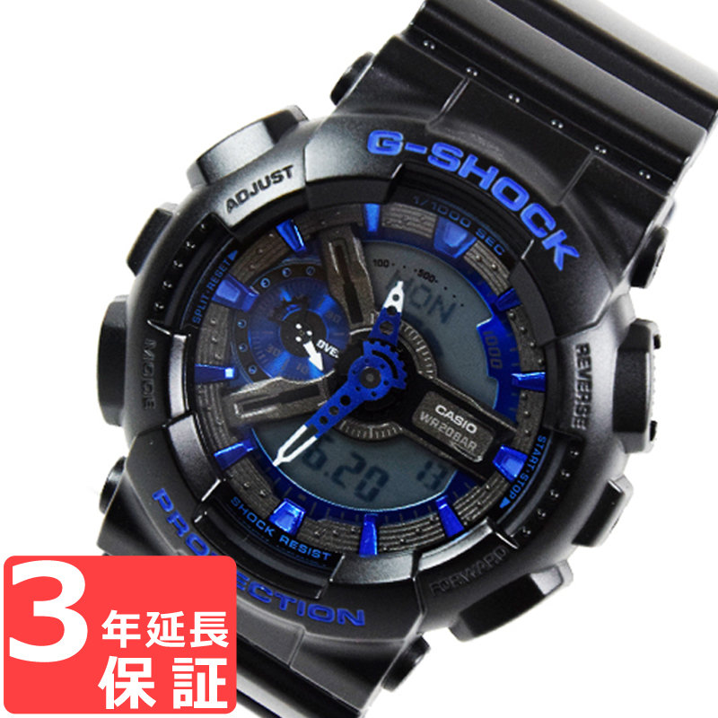【名入れ対応】 【3年保証】 カシオ CASIO Gショック 防水 ジーショック G-SHOCK GA-110CB-1ADR アナデジ ブラック 黒 ブルー 腕時計 メンズ 海外モデル [国内 GA-110CB-1AJF と同型] 【あす楽】