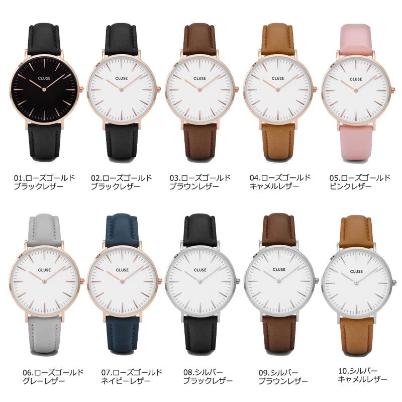 CLUSE クルース LA BOHEME ラ・ボエーム メンズ レディース ユニセックス アナログ 革ベルト 腕時計 ブランド 38mm ブラック ホワイト 選べる20カラー