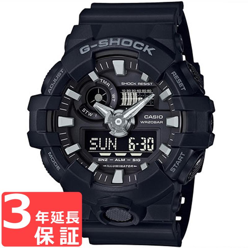 【名入れ対応】 【3年保証】 CASIO カシオ Gショック 防水 G-SHOCK ジーショック クオーツ メンズ 腕時計 GA-700-1BJF 国内モデル