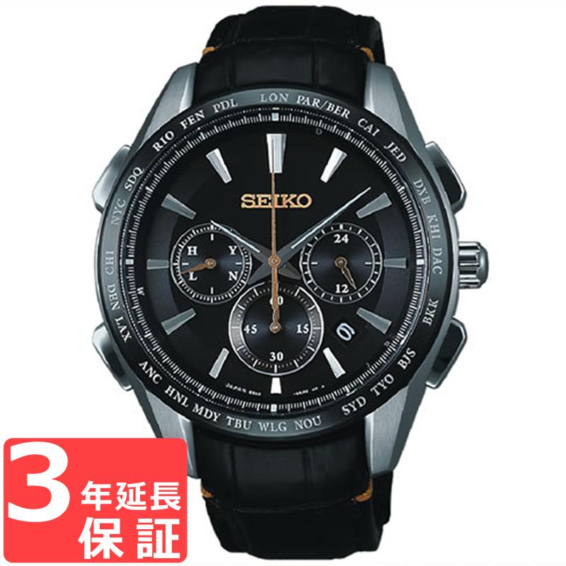 【無料ギフトバッグ付き】 【3年保証】 SEIKO セイコー BRIGHTZ ブライツ ソーラー電波修正 メンズ 腕時計 電波時計 SAGA221 正規品