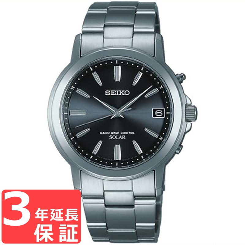 【3年保証】 SEIKO セイコー SPIRIT スピリット ソーラー電波修正 メンズ 腕時計 電波時計 SBTM169 正規品 【あす楽】